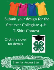 Cover photo for 2020 4-H Collegiate T-Shirt Design Contest