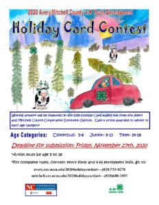 Cover photo for 4-H Holiday Card Contest